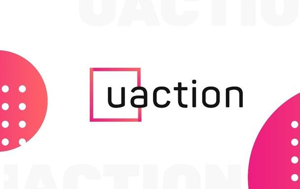 Интернет-аукцион UAction запустил коллаборацию с украинскими блогерами