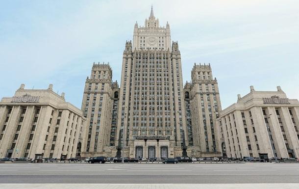 Россия ввела ответные санкции против ЕС