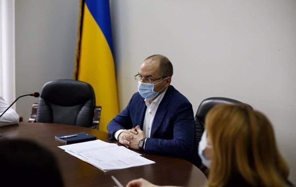 Полмиллиона доз вакцин прибыли в Украину - МОЗ