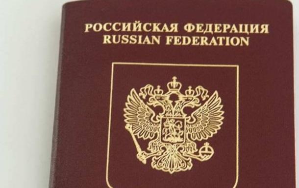 Паспортизація  в ОРДЛО: приховані небезпеки для України.