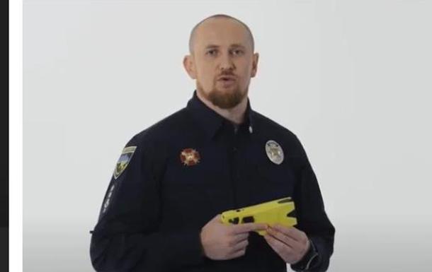 Чи дозволять Національній поліції користуватися електрошокером