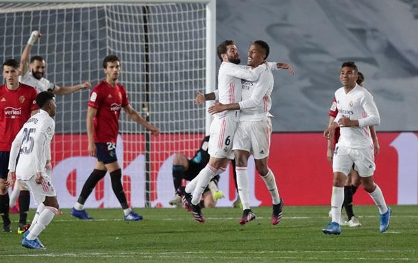 Реал одержал победу над Осасуной и приблизился к Атлетико