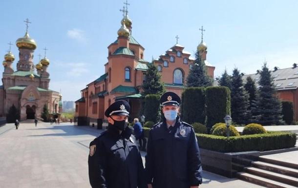 Тисяча поліцейських Києва залучені до охорони правопорядку на Великдень