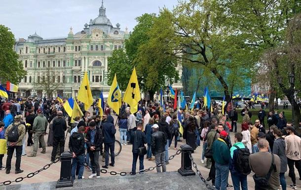 В Одессе проходит марш патриотов