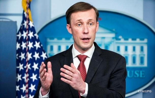 США намерены договариваться с КНДР по денуклеаризации