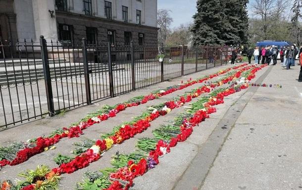 В мероприятиях в Одессе приняли участие 3000 человек