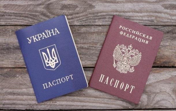 В РФ назвали число выданных паспортов жителям `ЛДНР`