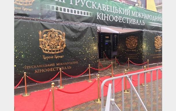 В Госкино назвали дату проведения кинофестиваля  Корона Карпат