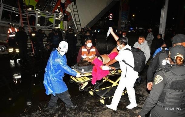 Крушение поезда в Мехико: число жертв достигло 20 человек