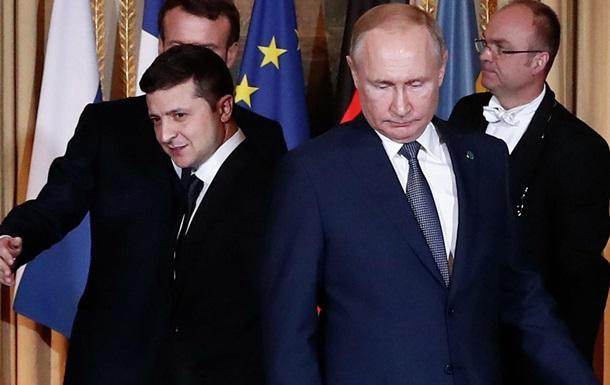 Зеленский и глобус: Встретятся ли президенты Украины и России?