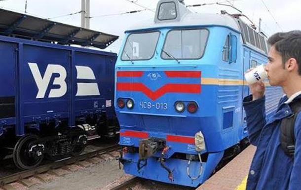 Кабмин взял под контроль обновление вагонов «УЗ»