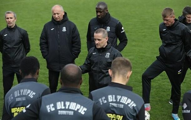 Олимпик представил игрокам нового тренера