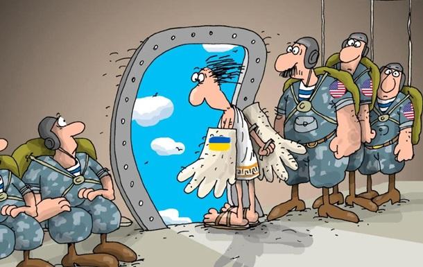 Крылатая пехота ВСУ