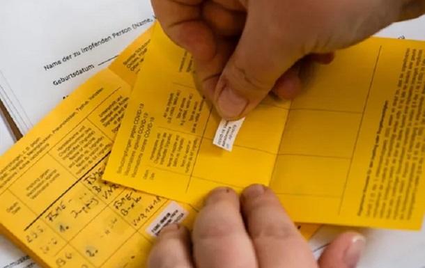 Страны G20 поддержали создание ковид-паспорта