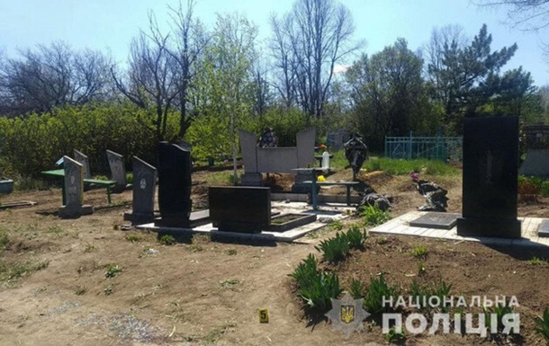 На Донетчине в прифронтовом поселке подорвался пенсионер