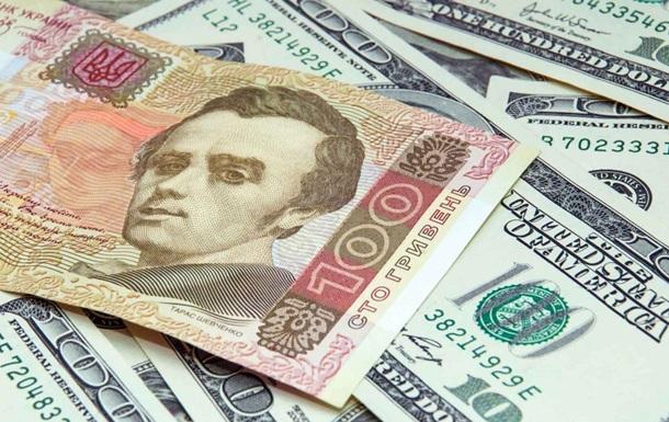 Курс валют: открыты торги
