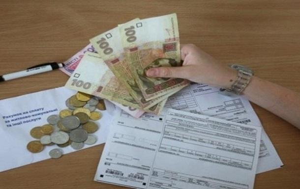 Украинцев обязали подавать декларацию о доходах для получений субсидий