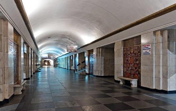 В Киеве в час пик закрыли центральную станцию метро