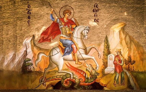 День ангела Георгия и Юрия: история и поздравления