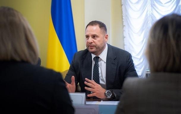 ОП: В мае состоится встреча советников Нормандии