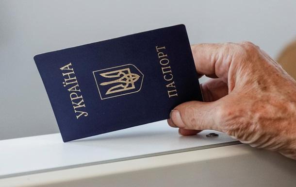 В Украине отменят справку о прописке