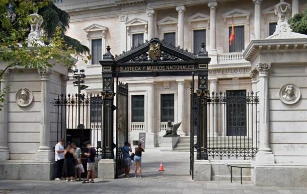 В Испании похитили пять книг Галилео Галилея