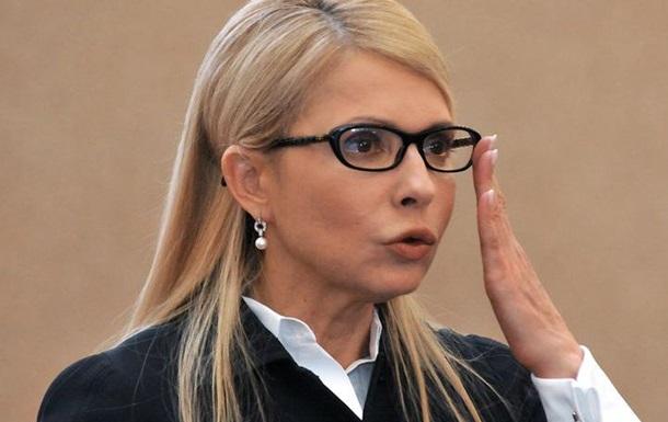 Тимошенко на встрече с Блинкеном призвала США помочь Украине в борьбе с Covid-19