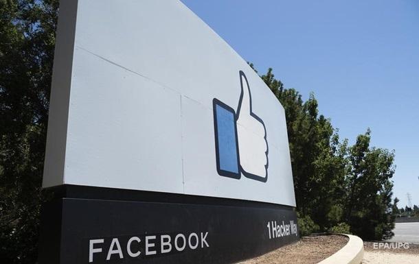 Facebook удалил связанную со Слугой народа сеть аккаунтов