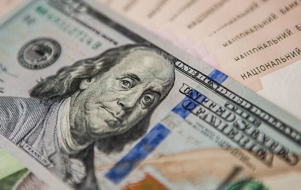 Гривна остается стабильной: прогноз курса валют