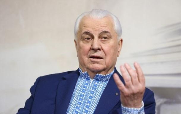 Кравчук: Визит Блинкена - это сигнал для России