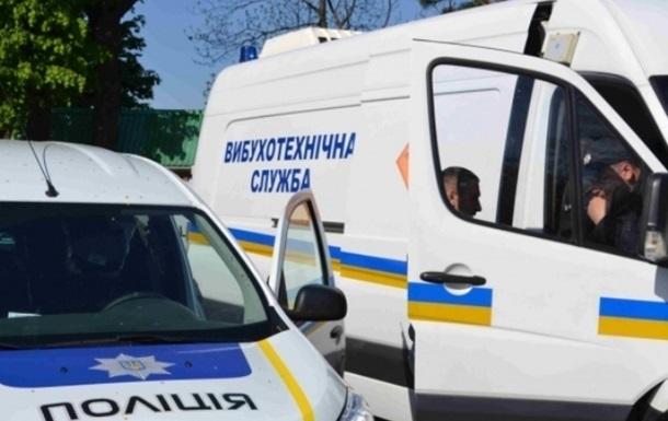 У Києві  замінували  аеропорт і низку лікарень