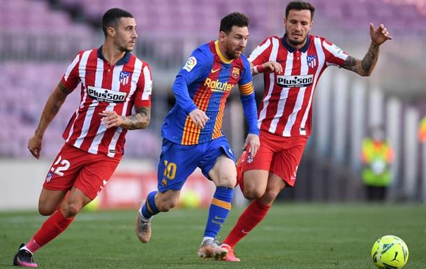 Барселона и Атлетико не определили победителя, результат в пользу Реала