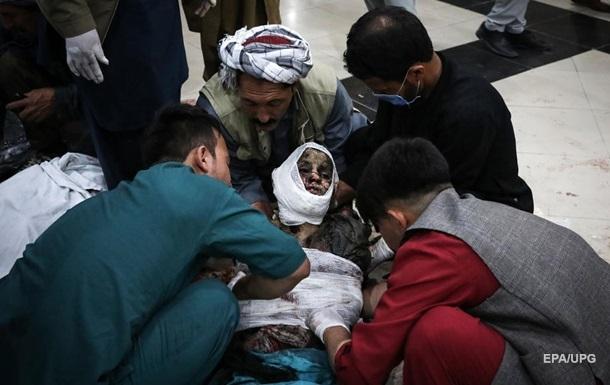 Число погибших в результате взрыва в Кабуле возросло. 18+