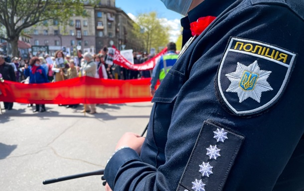 Еще в одном городе произошла драка из-за флага с запрещенной символикой