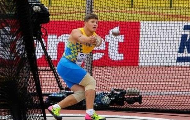 Сборную Украины не допустили к участию в Кубке Европы по метаниям
