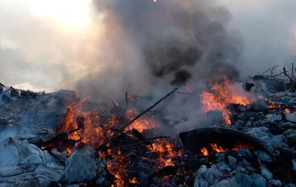 На Днепропетровщине горит полигон бытовых отходов