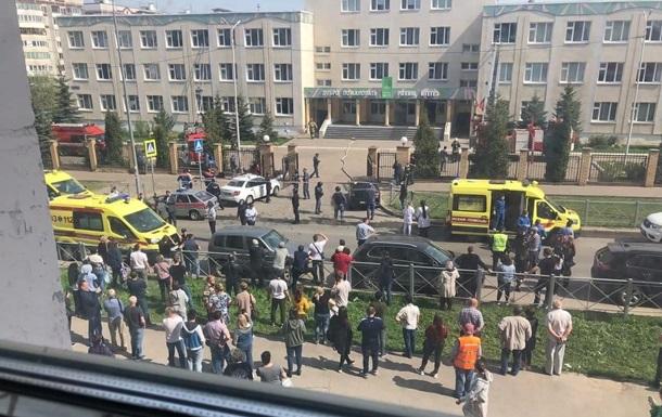 В Казани теракт в школе, много жертв
