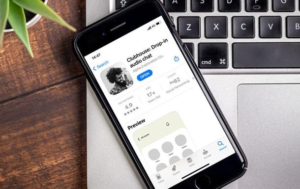 Clubhouse доступен для пользователей Android