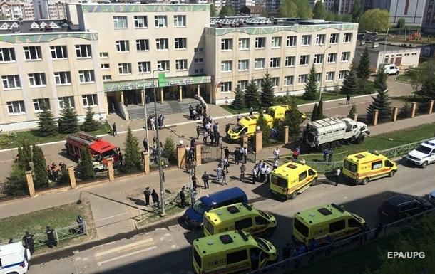 Выстрелы и плач: школьница из Казани записала сообщение во время теракта