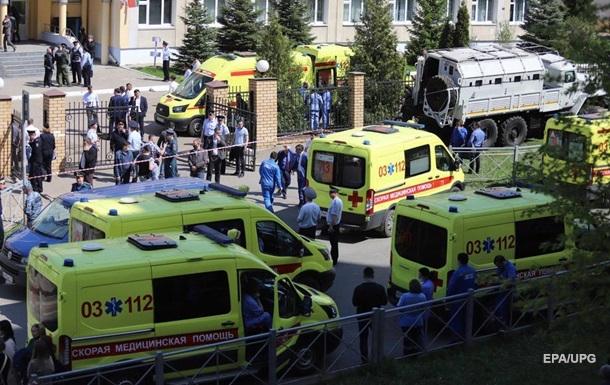 Стрельба в Казани. Все подробности нападения