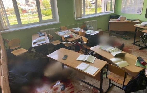 Установлены личности погибших в школе Казани