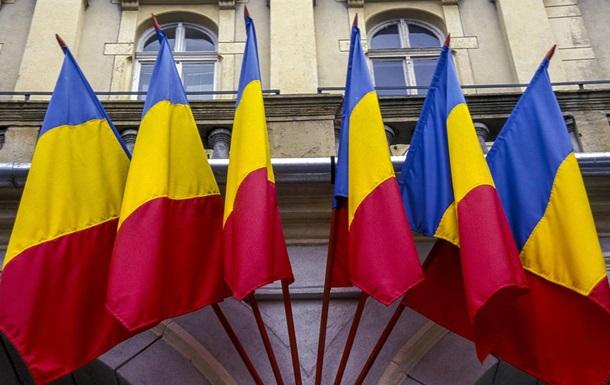 РФ высылает румынского дипломата в ответ на аналогичный шаг Бухареста