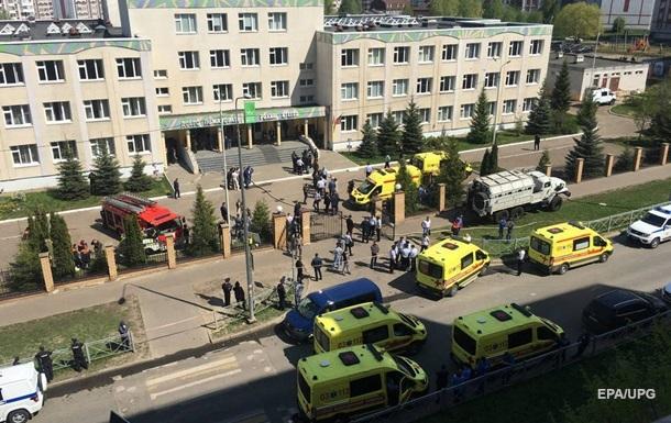 Итоги 11.05: Теракт в Казани и подозрения нардепам
