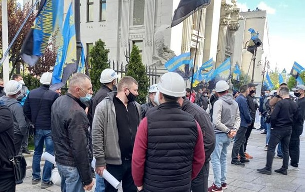 В Киеве начались акции протеста шахтеров
