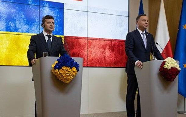 Підсумки візиту Зеленського до Польщі