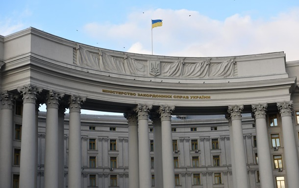 МЗС України висловило протест через приїзд депутатів РФ в ОРДЛО
