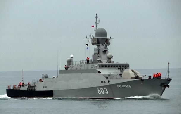 В районе Черноморска выявили ракетный корвет РФ