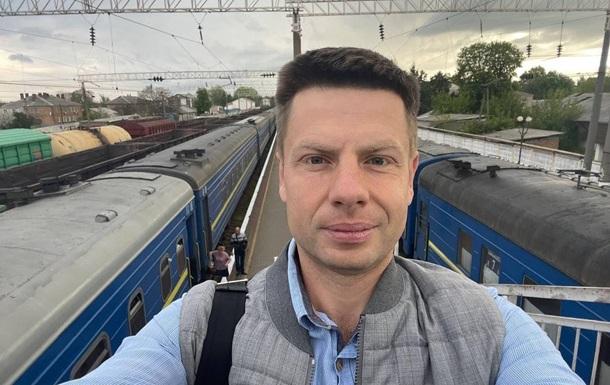 Нардепа від ЄС обікрали в поїзді