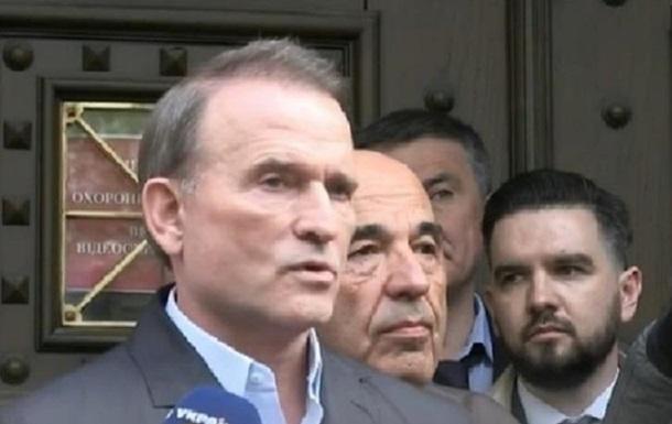 Медведчук явился в Офис генпрокурора