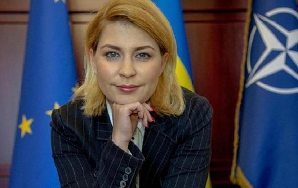 Решение по членству Украины в НАТО уже принято - Стефанишина
